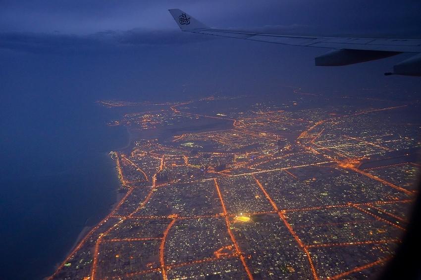 Sharjah, VAE [no. 1584]
