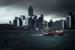 Storm Ferry  [no. 398]