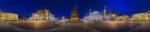Dresden - Theaterplatz 360°-Panorama [no. 1991]